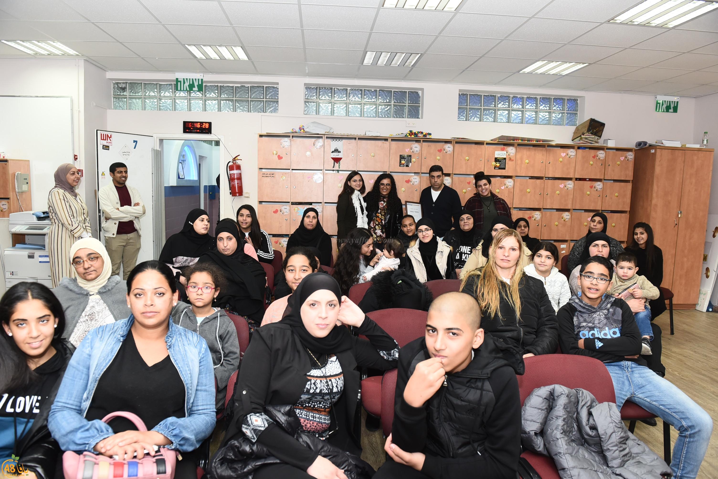 اجتماع للاهالي والطلاب ضمن مشروع التعليم الى القمم بيافا