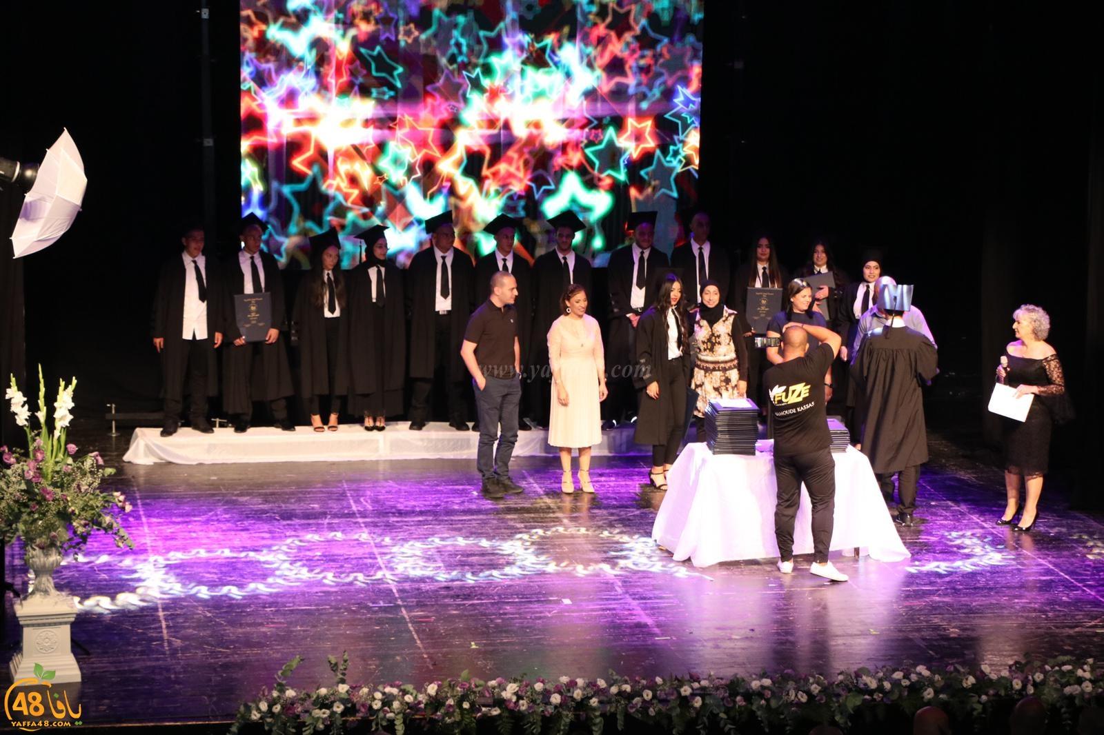 بالصور: مدرسة أجيال الثانوية بيافا تحتفل بتخريج 52 طالب وطالبة ضمن فوجها الـ12