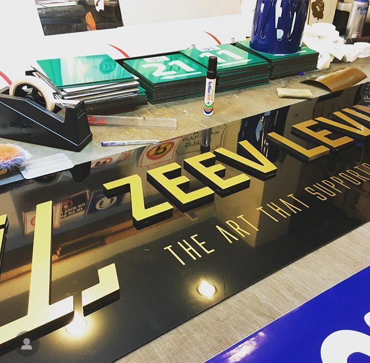 مطبعة NT design بيافا - كل ما هو جديد في عالم الطباعة