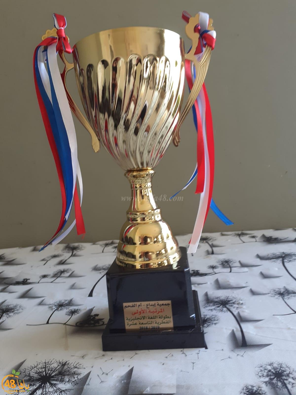 فوز الطالب ساري جلال عودة بالمرتبة الأولى قطرياً في مسابقة اللغة الانجليزية