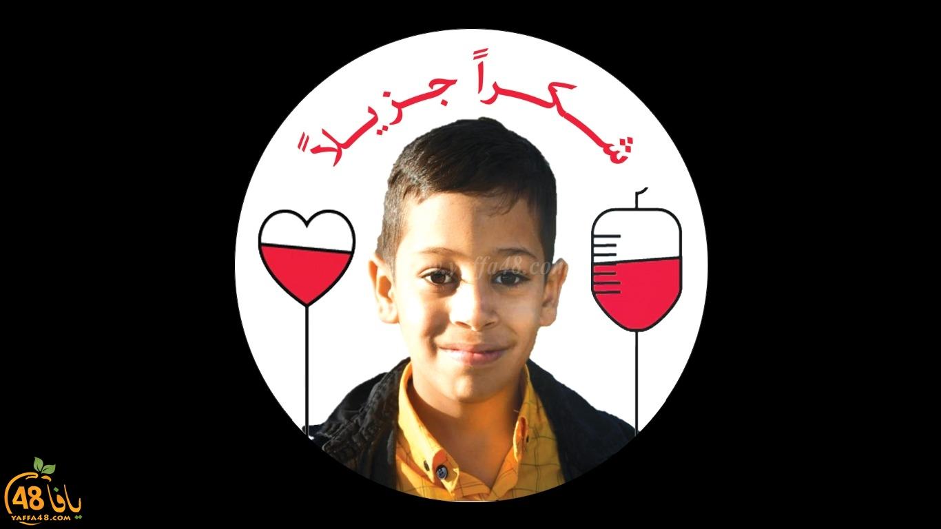فيديو: يافا، اللد والرملة على موعدٍ غداً لإنقاذ حياة الطفل طه أبو دعابس .. انضموا الينا