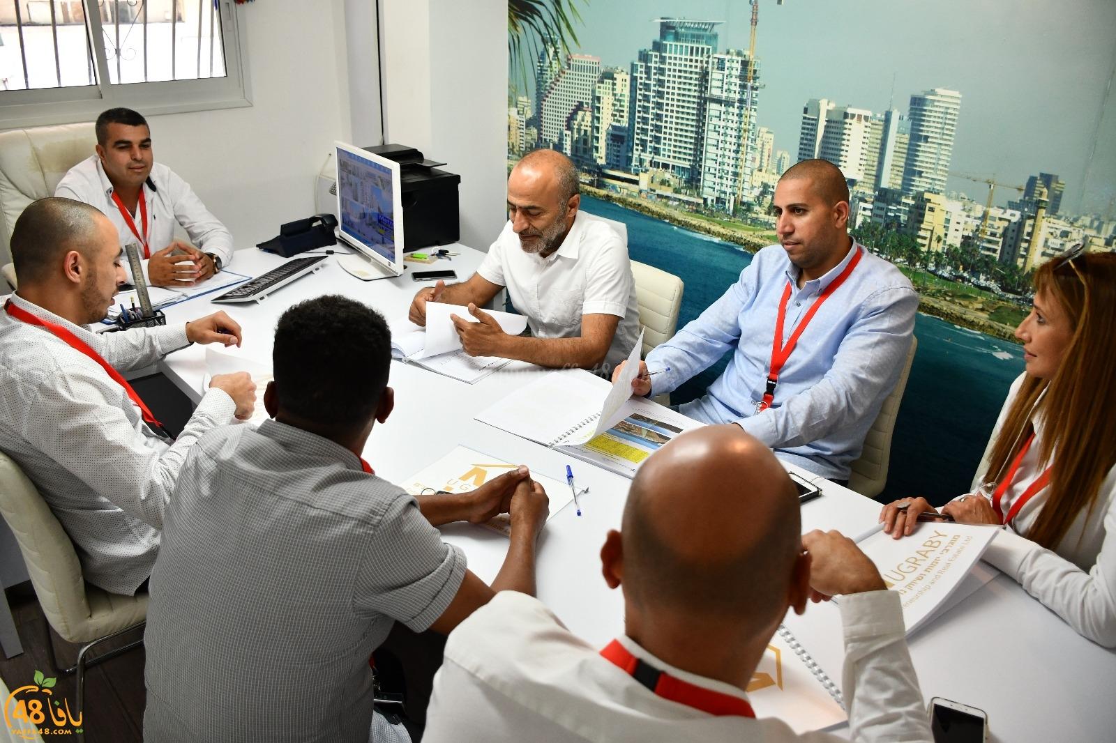 مادة اعلانية: فيديو - مكتب المغربي للعقارات بيافا يُلخّص أربعة أعوام من العمل الدؤوب