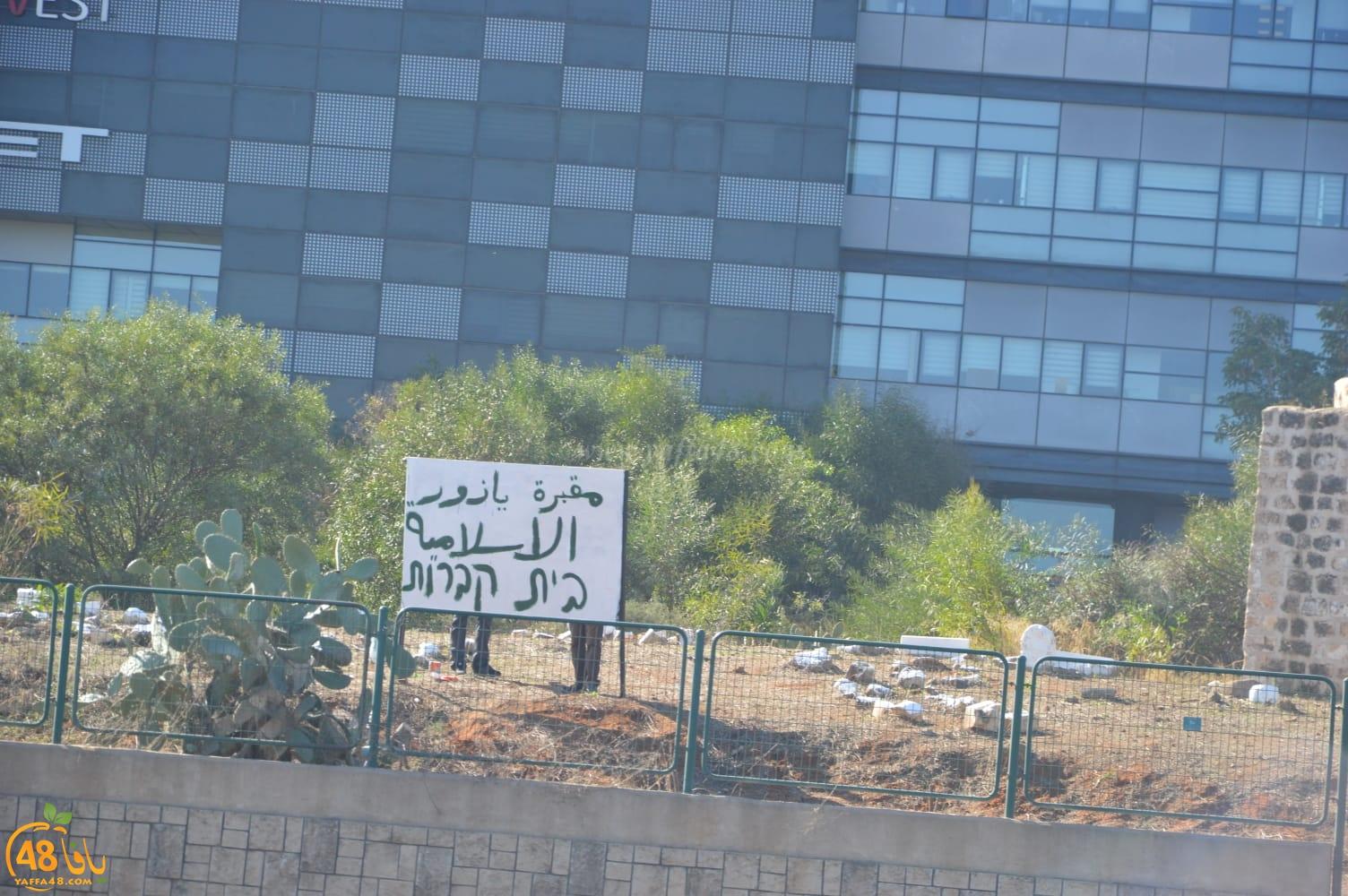 صور: تنظيف مقبرة يازور قضاء يافا ضمن معسكر الثبات 5