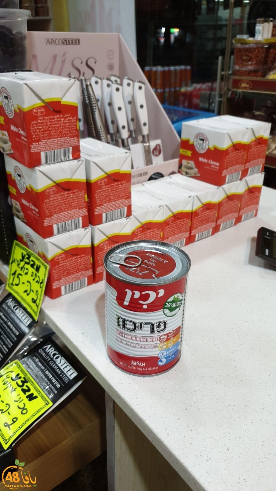 حملة تخفيضات جديدة في عطارة زعتر بمدينة يافا