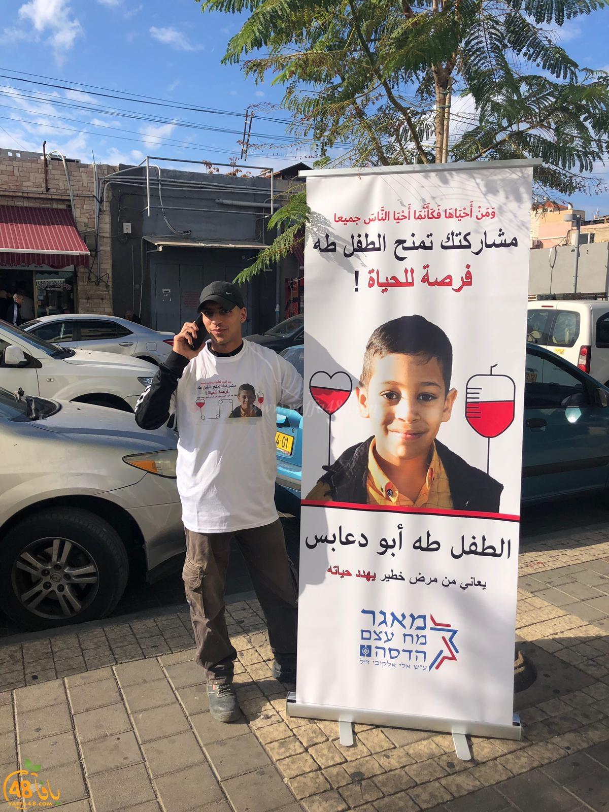 مشاركة واسعة في حملة إنقاذ حياة الطفل طه أبو دعابس بمساجد يافا