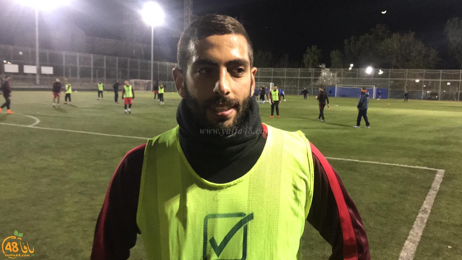 فيديو: أبناء يافا يستعد لمباراة خارجية حاسمة غداً الجمعة ضد كريات أونو
