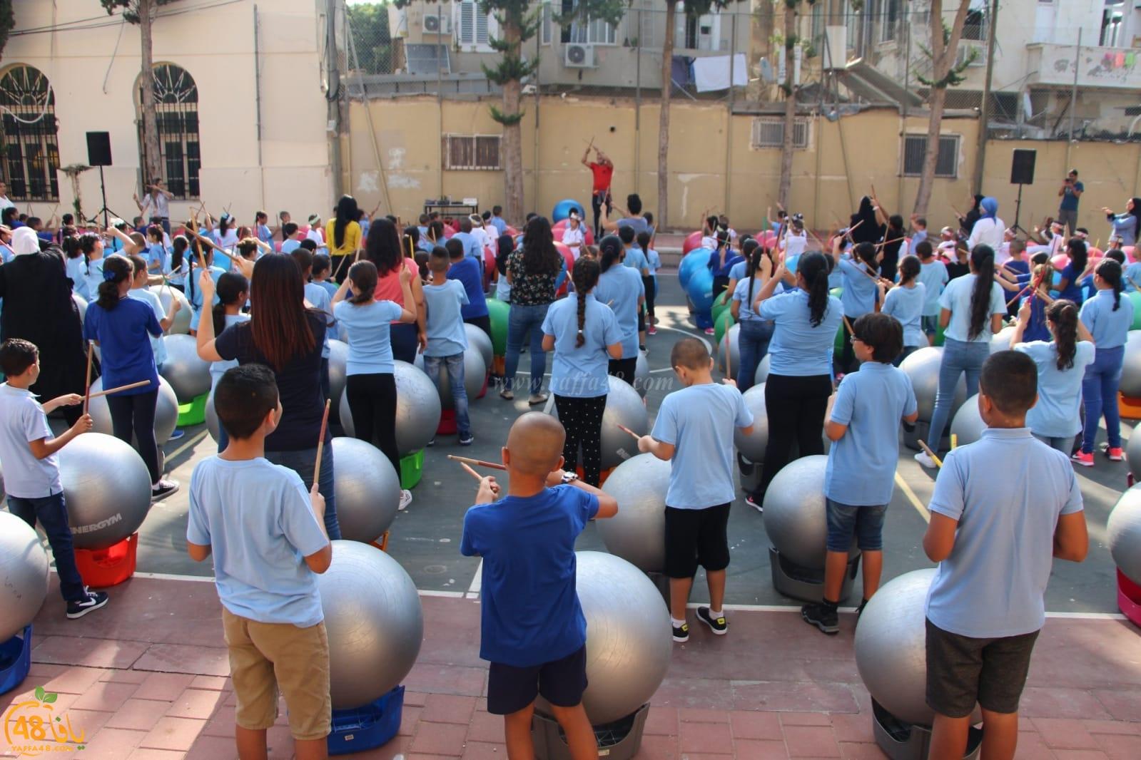 فيديو: افتتاح السنة الدراسية الجديدة في مدرسة الزهراء الابتدائية