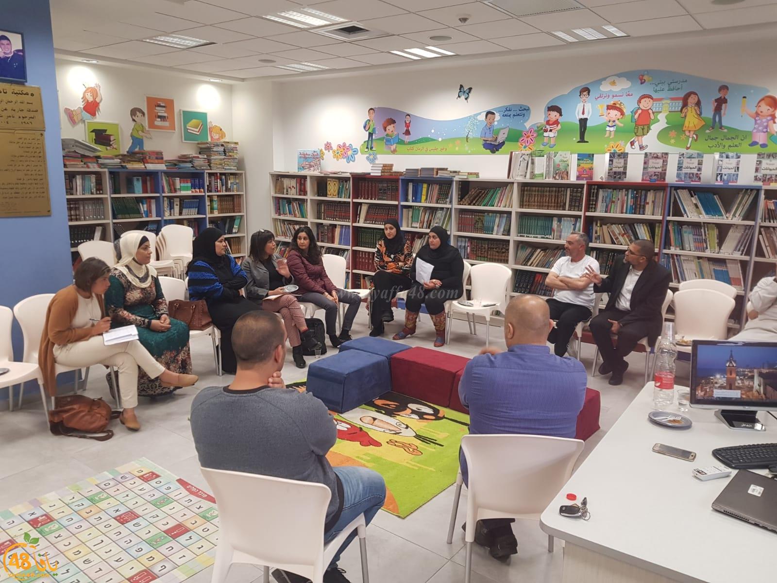 يافا: اجتماع في مدرسة حسن عرفة الابتدائية مع مديرة قسم التربية والتعليم في البلدية