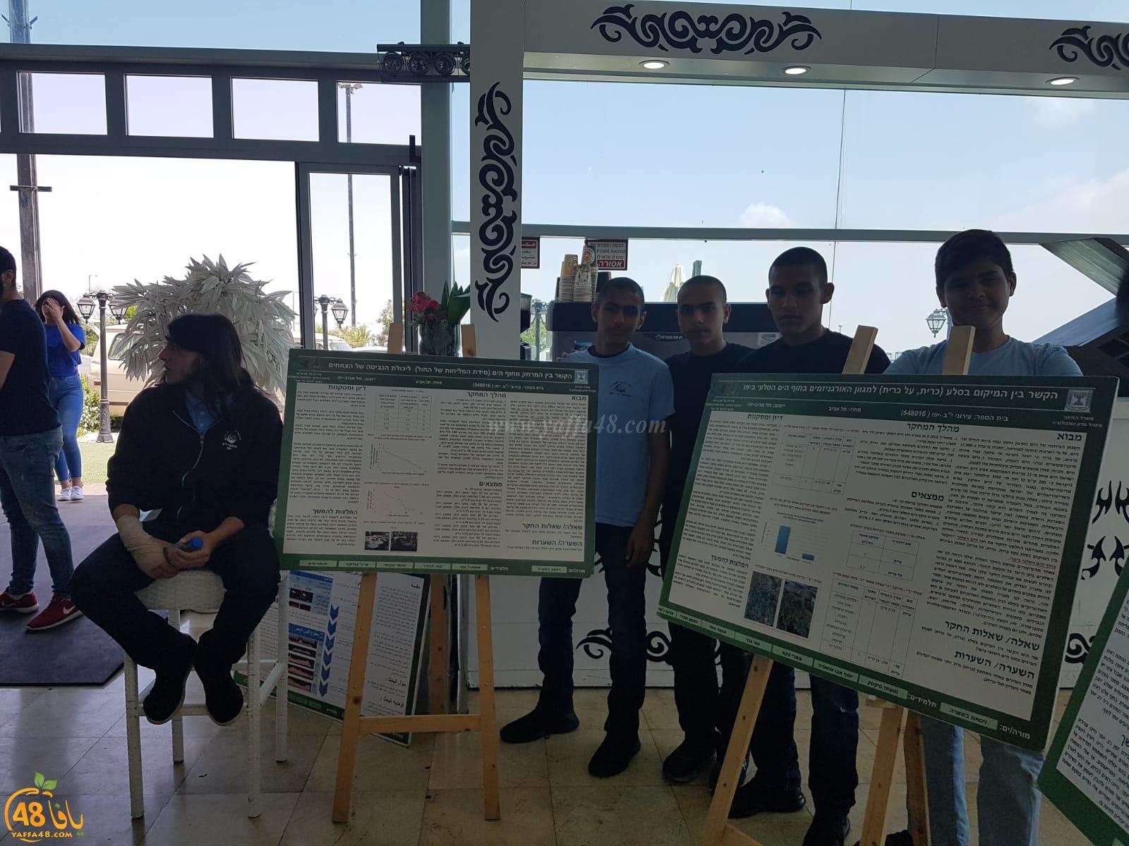 بحوثات علمية لطلاب مدرسة يافا الشاملة تصل للمراحل النهائية