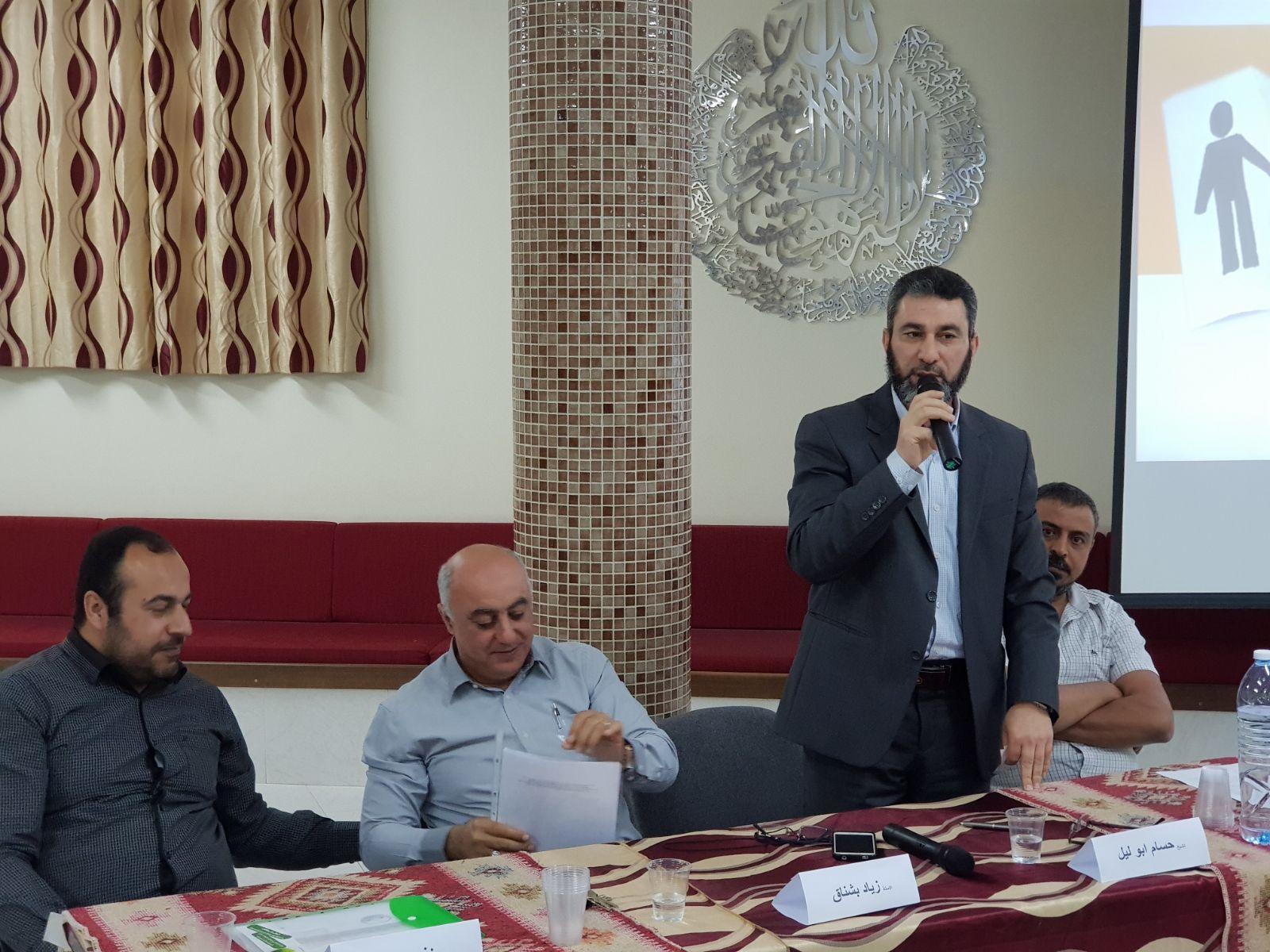 ندوة حول ارتفاع حالات الطلاق في الداخل الفلسطيني ووصولها إلى نسبة 33%