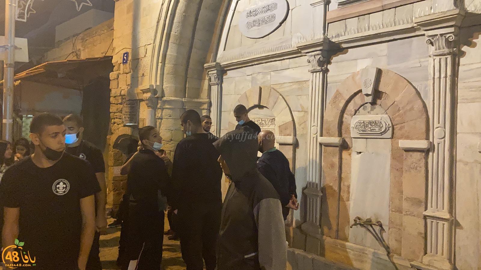 أعضاء كشاف النادي الاسلامي يافا يتعرفون على السبل الخيرية