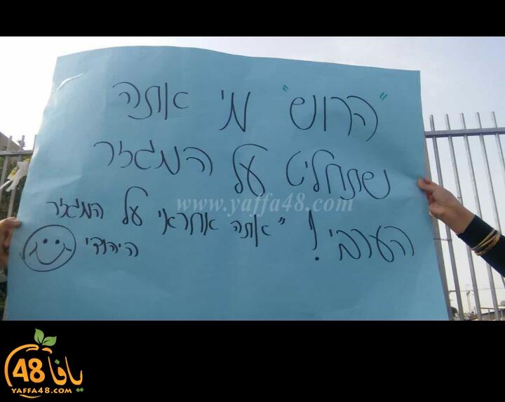 فيديو - اللد : طلاب دار الحكمة يحتجون على قرار فصل 3 معلمين ووقوع مناوشات مع الشرطة