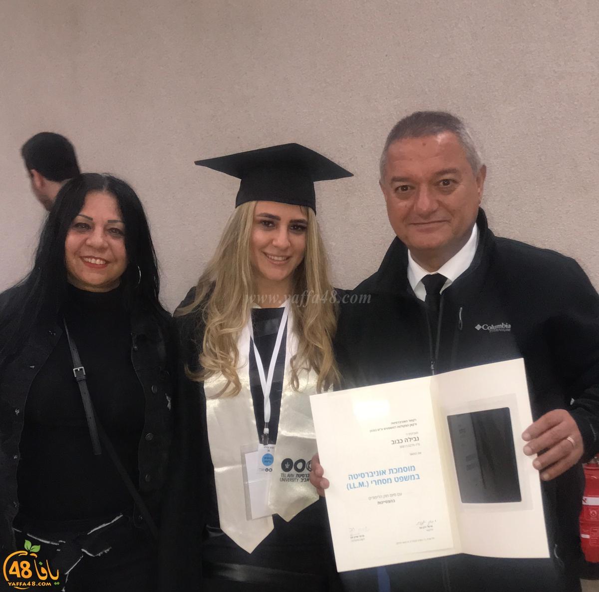 مبروك - حصول المحامية نبيلة خالد كبوب على اللقب الثاني بامتياز