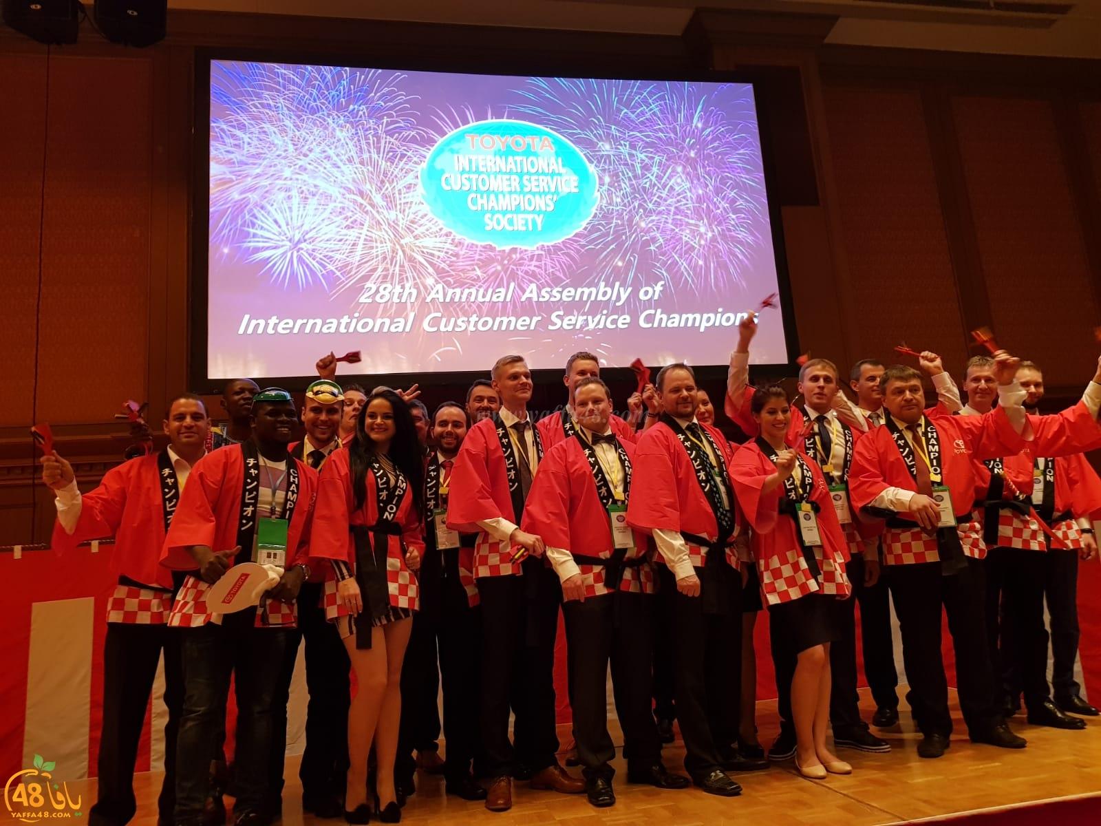 السيد وليد سكسك من يافا يُشارك في مسابقة عالمية لشركة تويوتا في اليابان