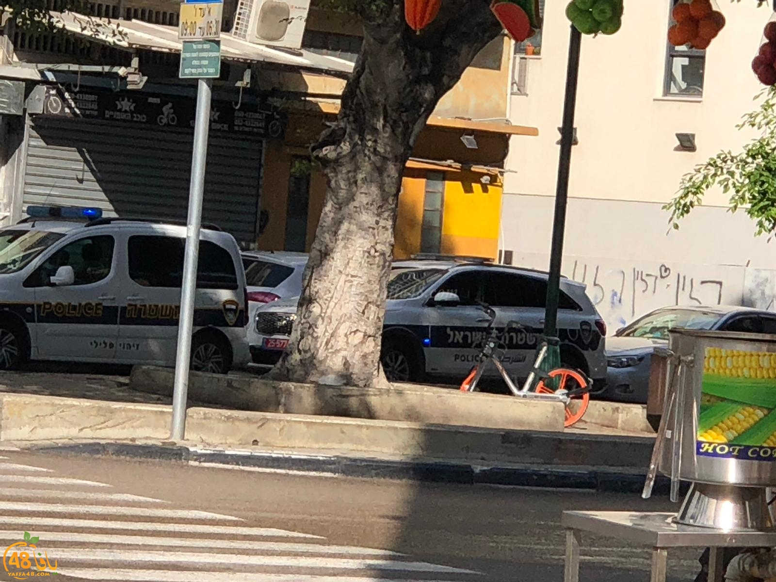 يافا : سطو على بقالة في شارع شديروت يروشالايم