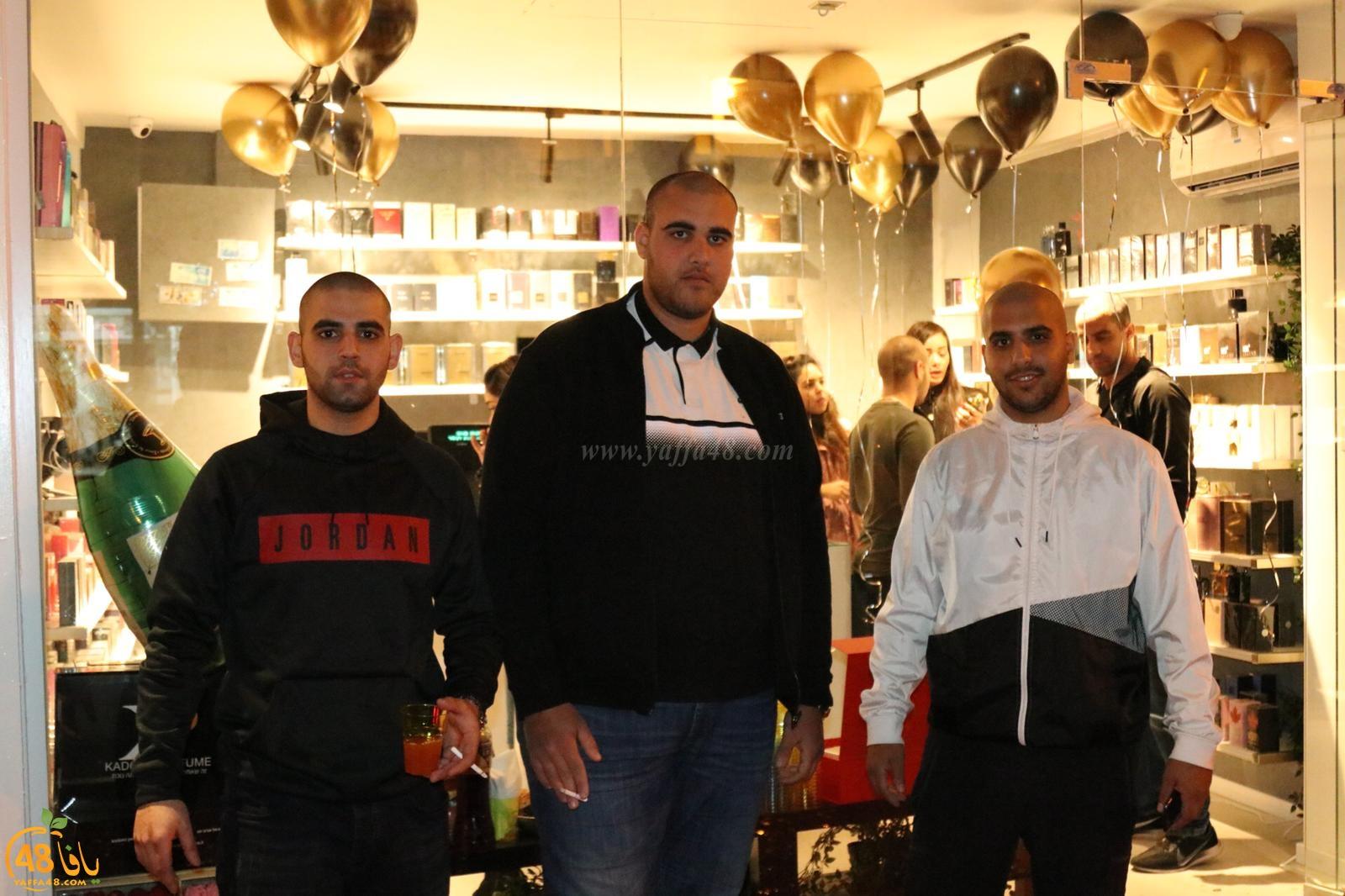 مبروك: افتتاح محل قدومي برفيوم لأشهر ماركات العطور في يافا