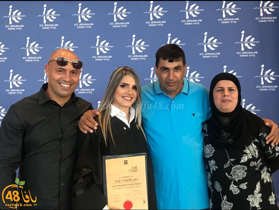 مبروك: المحامية روان عموري زبيدة من اللد تجتاز امتحان الدولة بنجاح