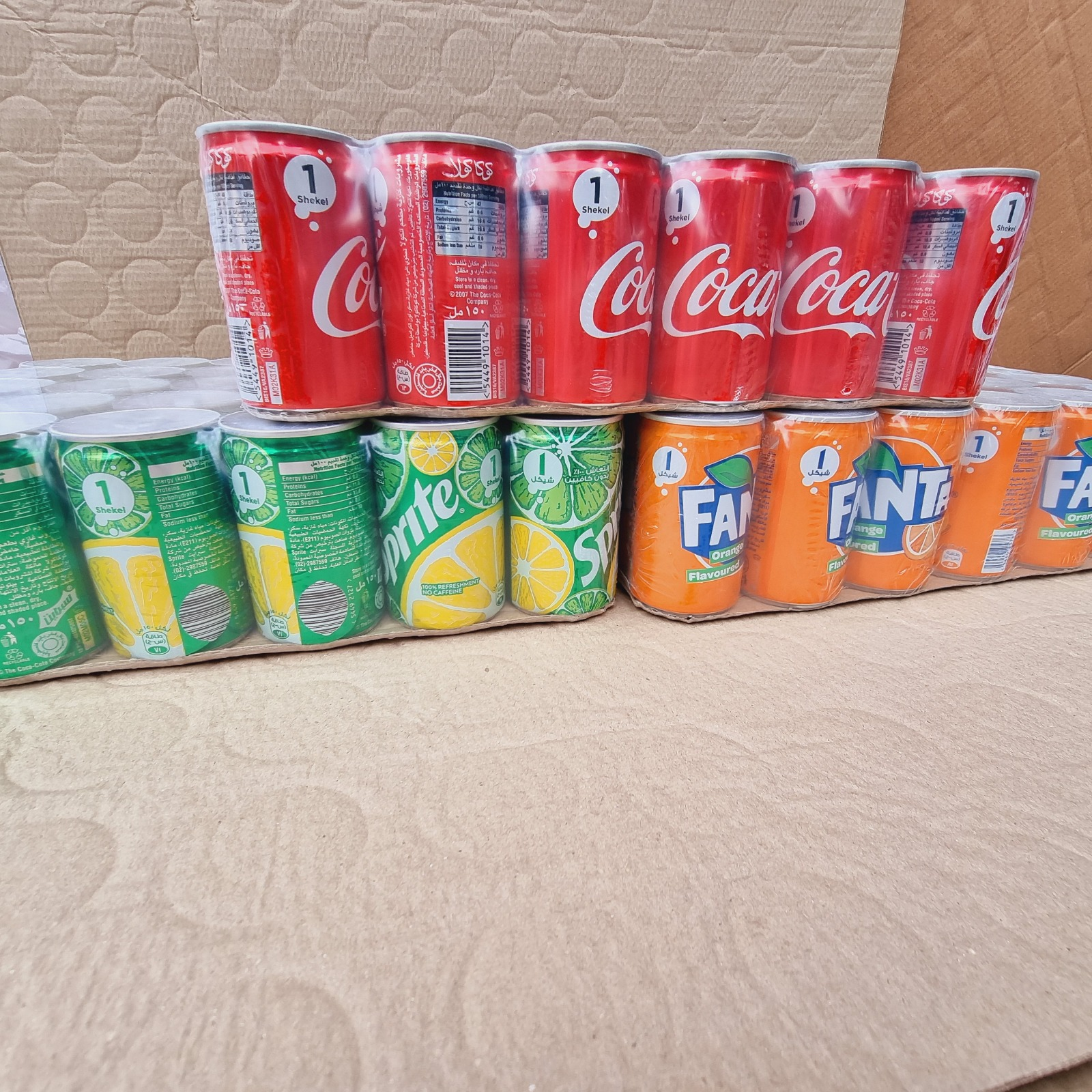 عطارة زعتر بيافا تُعلن عن حملة جديدة لتحطيم الأسعار بمناسبة شهر رمضان