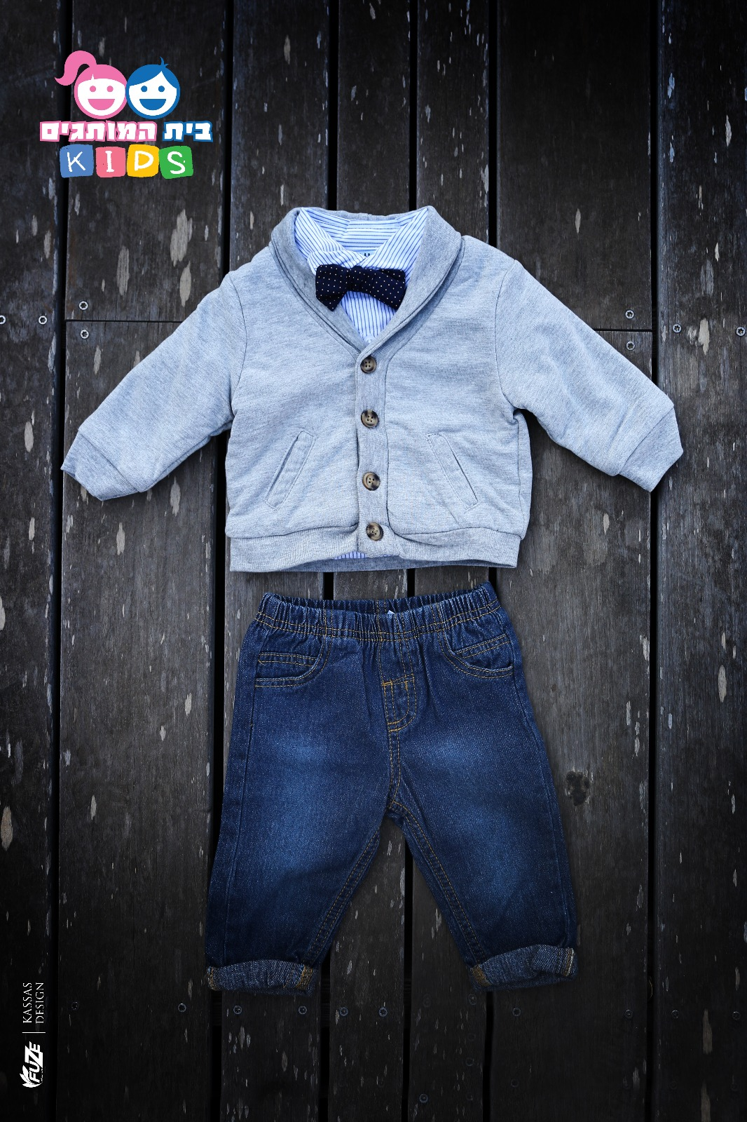 حملة تخفيضات حتى نهاية الشهر في محلات بيت هموتجيم Kids لملابس الاطفال بيافا
