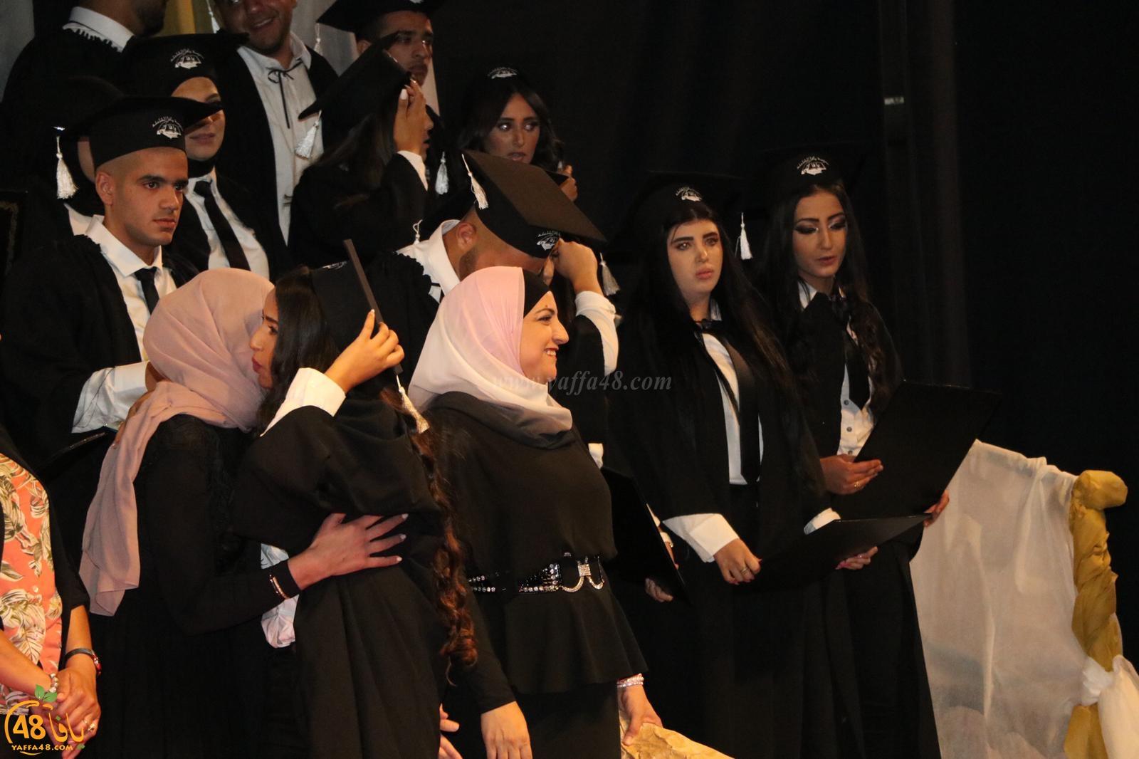 بالصور: المدرسة الثانوية الشاملة بيافا تحتفل بتخريج الفوج الـ49 من طلابها