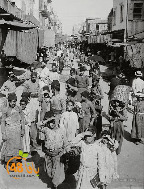 صورة نادرة تُعرض للمرة الأولى من شارع وسوق السكسك بيافا عام 1916
