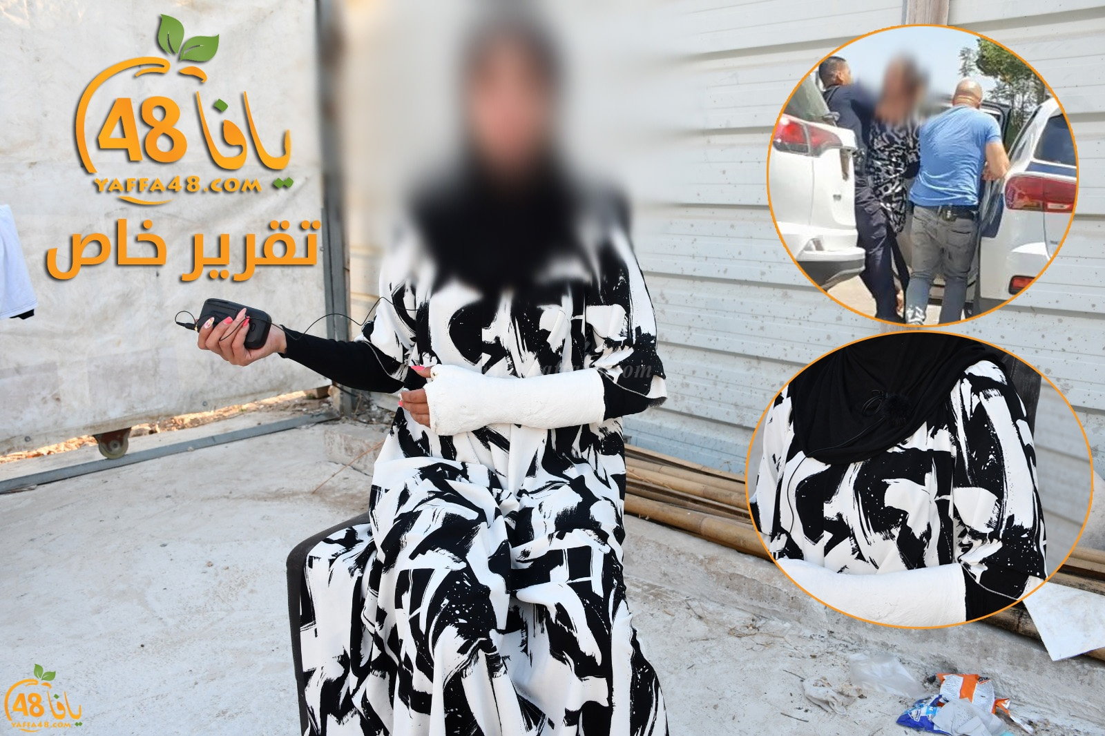 فيديو: هذا ما حدث مع السيدة أم محمد السعدي ضحية اعتداء الشرطة في اللد