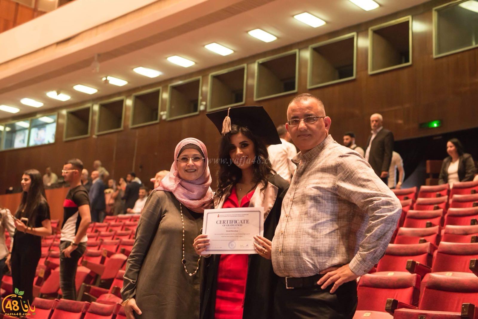 مبروك: طبيبة الاسنان اللداوية مريهان سعيد الهندي تجتاز امتحان الدولة بنجاح