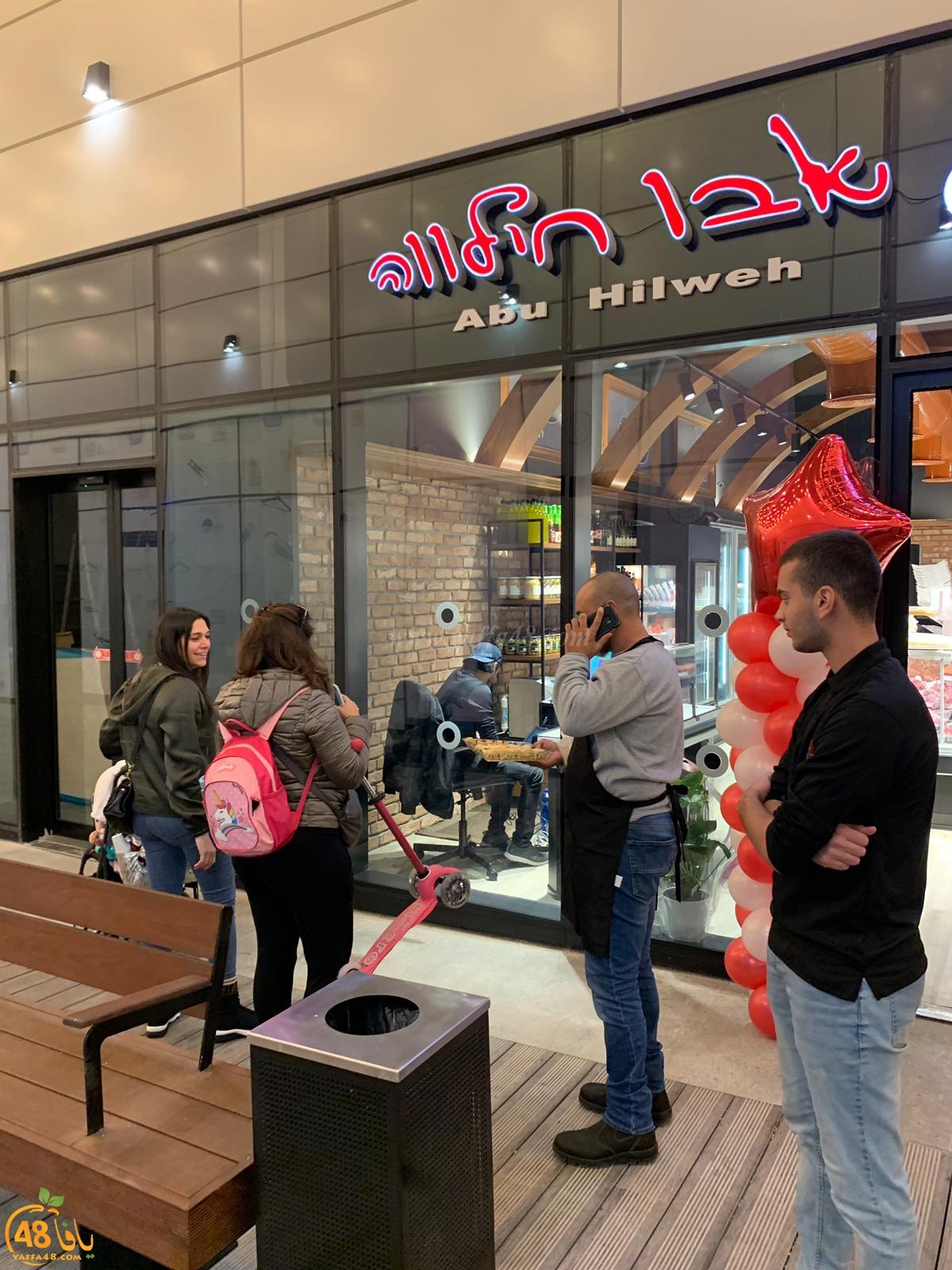 ملحمة أبو حلوة من يافا تتوسّع وتفتح فرعها الجديد شمال تل أبيب
