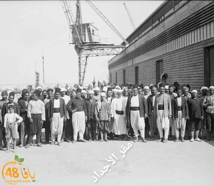 يعود تاريخها الى عام 1944 - صور تُعرض لأول مرة من داخل مرفأ ميناء يافا