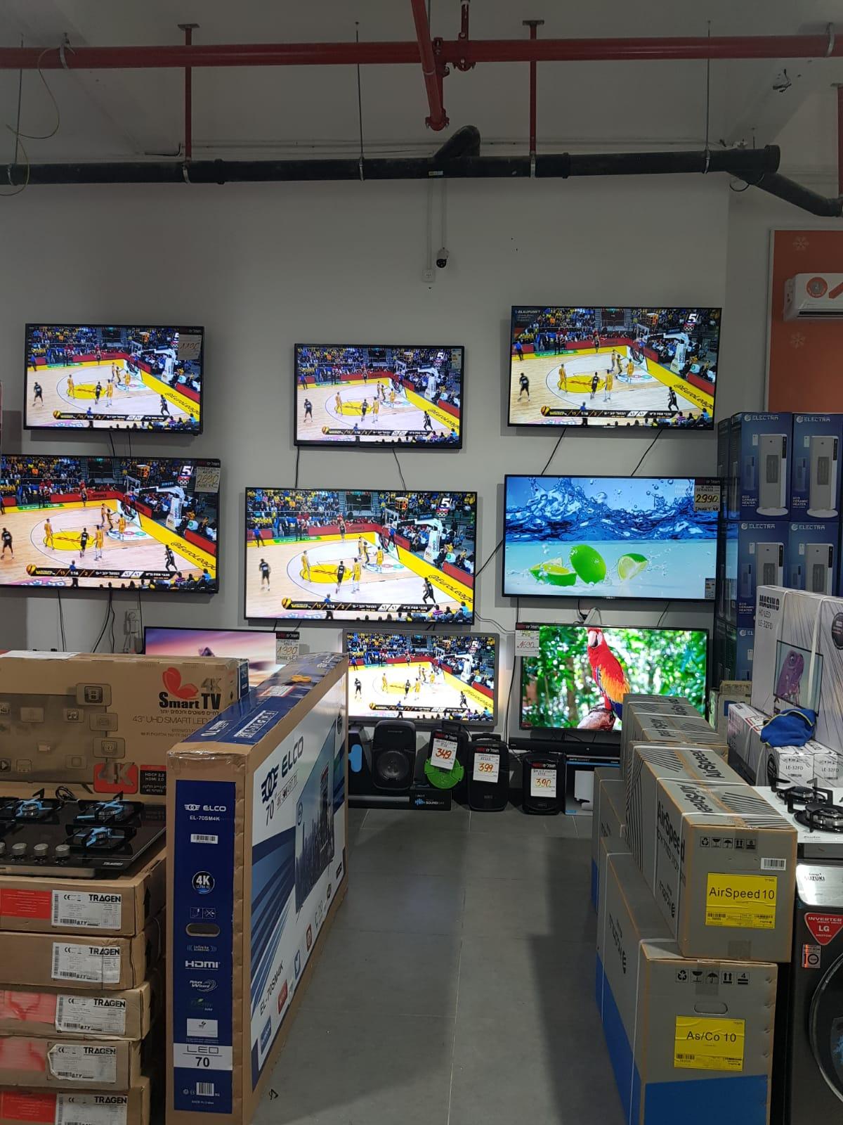 حتى نهاية الشهر - حملة تخفيضات في أكبر صالة عرض للأجهزة الكهربائية Outlet بيافا