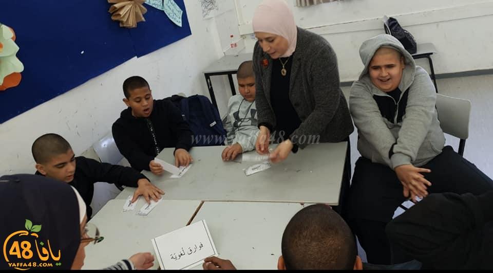 يافا: المدرسة الثانوية الشاملة تحتفل بيوم اللغة العربية العالمي