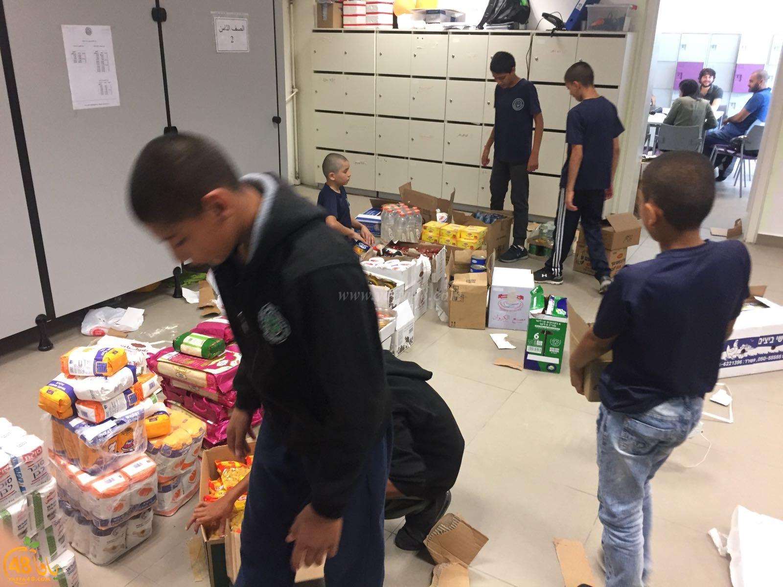 مدرسة يافا المستقبل توزيع طرود غذائية للعائلات المستورة