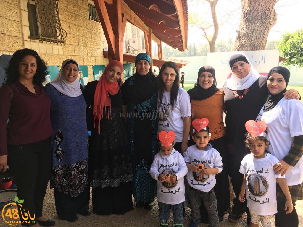 يوم ثقافي تربوي لأطفال الروضات وذويهم في عنقود المستقبل تحت عنوان الرملة بلدي