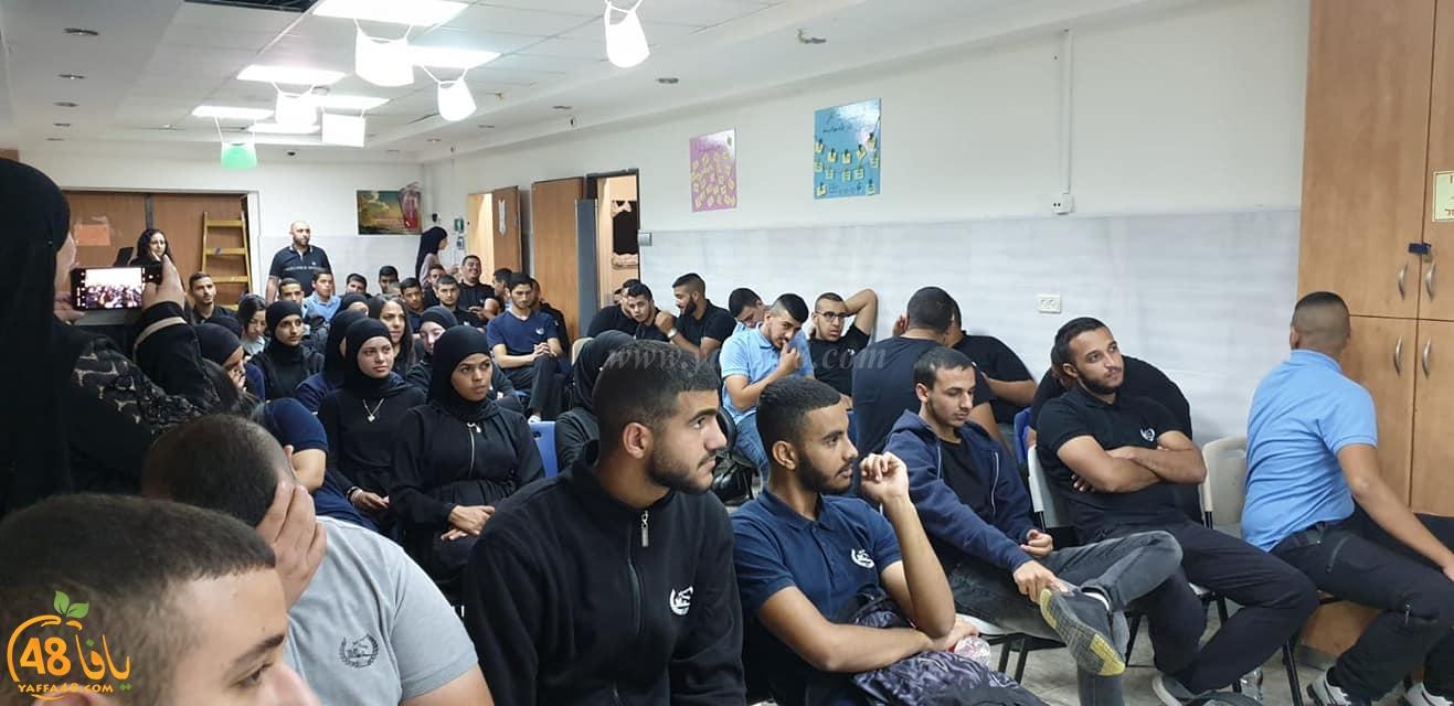 اللد: محاضرة حول اختيار موضوع التعليم الاكاديمي لطلاب العلا الاهلية