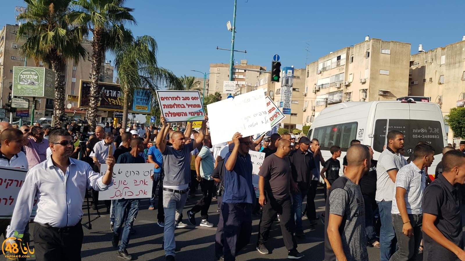 بالفيديو: وقفة احتجاجية في مدينة اللد تنديداً بعنف الشرطة وتضامناً مع عائلة ابو كشك