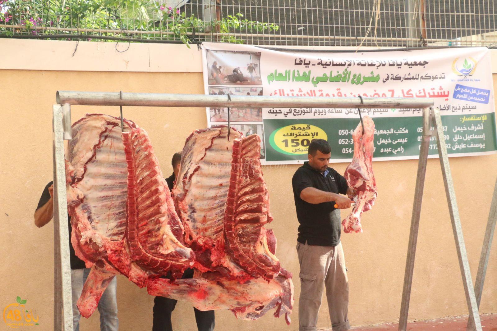 جمعية يافا للاغاثة الانسانية تُعلن عن انطلاق حملة جمع الاشتراكات لمشروع إحياء سنة الأضاحي