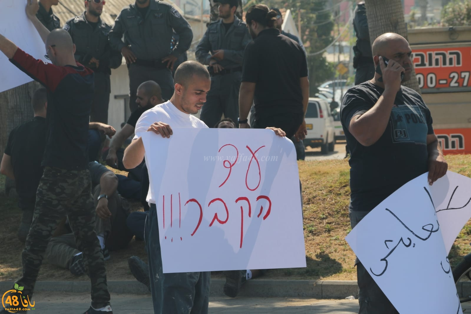 بالفيديو: تظاهرة رفع شعارات أمام مقبرة الاسعاف في مدينة يافا