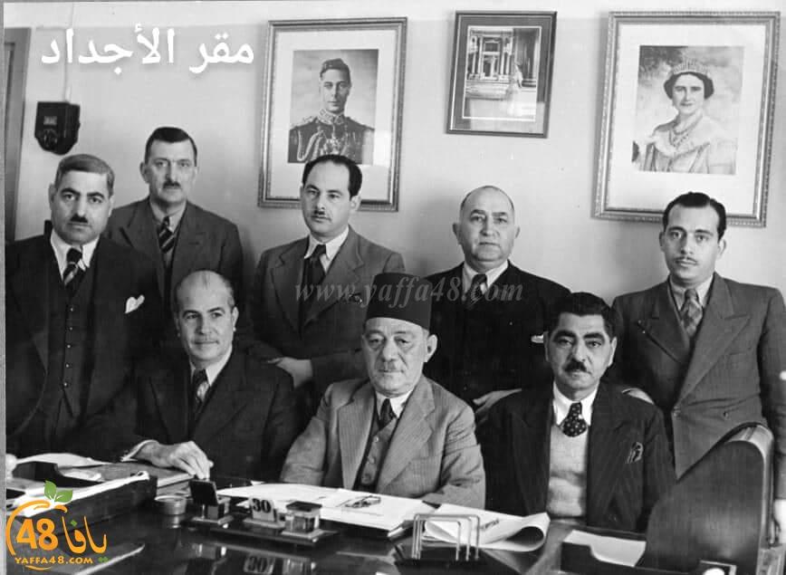 صور نادرة تجمع أعضاء المجلس البلدي لمدينة يافا عام 1942