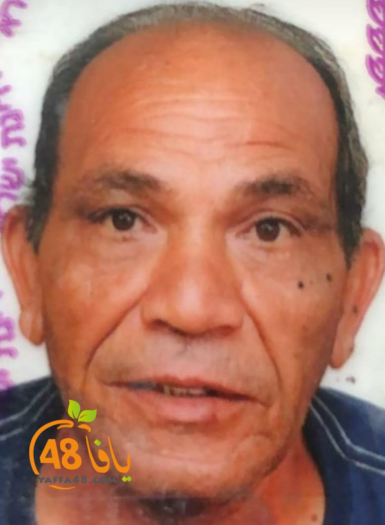 يافا: السيد محمود عياد أبو أمير (71 عاماً) في ذمة الله