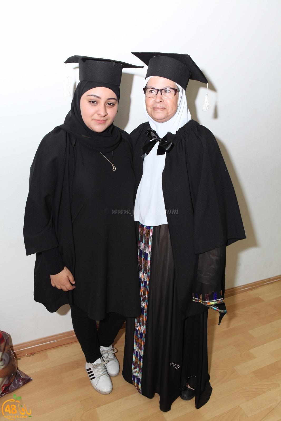 يافا: 3 من طلاب مدرسة تامر لإتقان تلاوة القرآن الكريم يجتازون الامتحان الوزاري