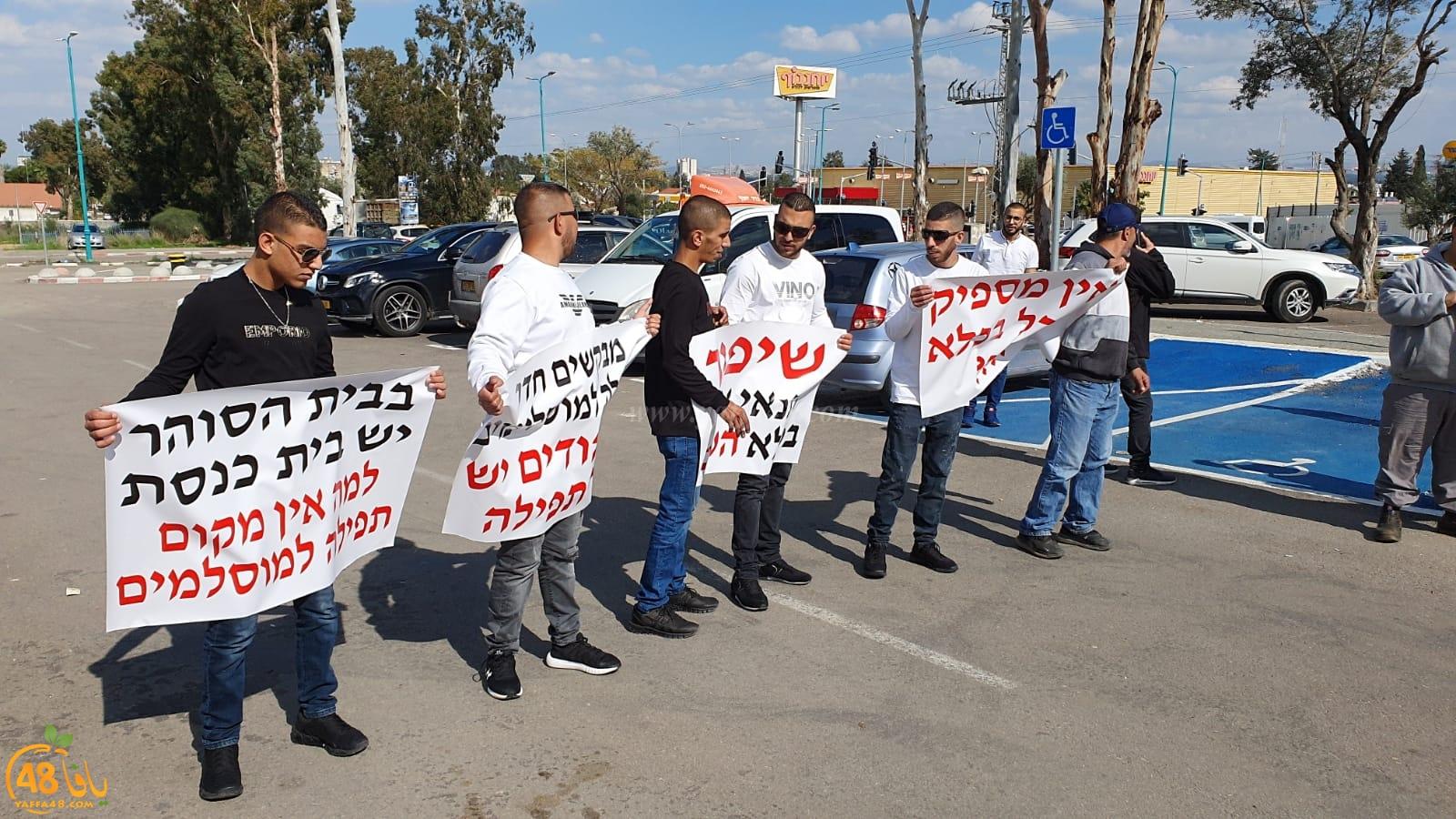 فيديو: تظاهرة تضامناً مع الأسرى في مدينة الرملة