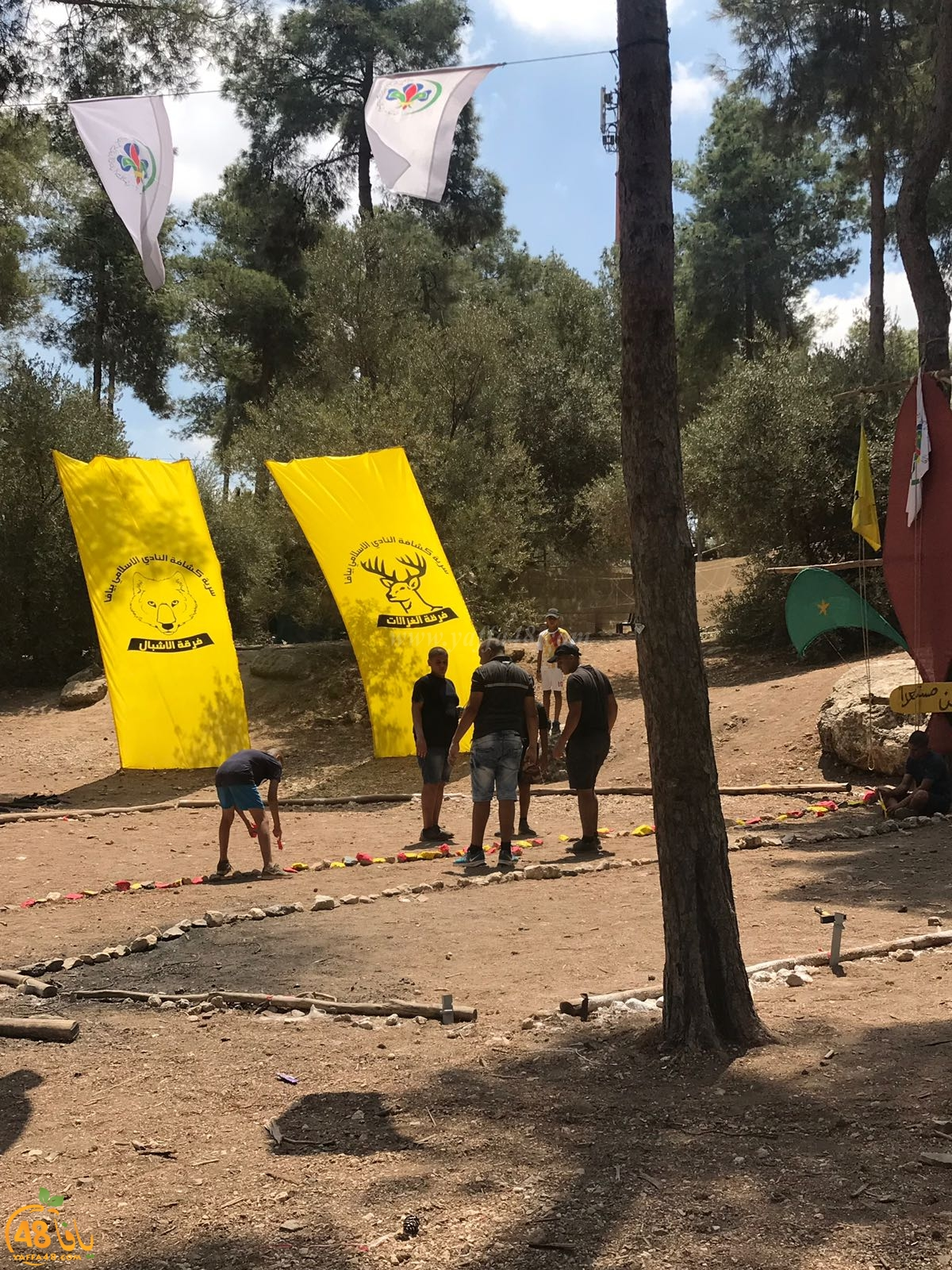 بالصور: اختتام فعاليات المخيم الصيفي للنادي الاسلامي بيافا في شمال البلاد