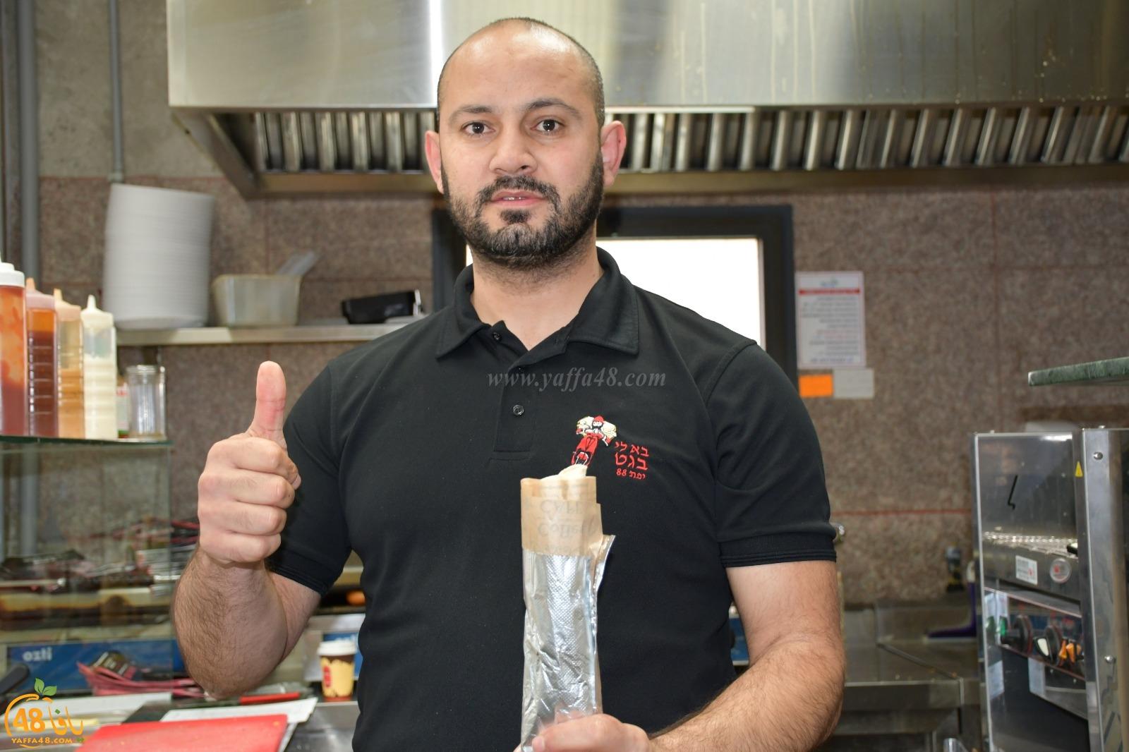 جرّب التورتيا بلحمة الانتريكوت في مطعم بالي باجيت المتميّز بيافا