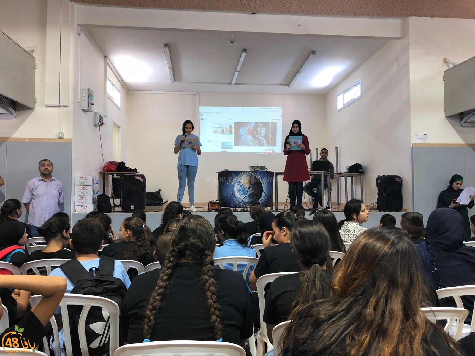 مدرسة يافا الشاملة تُحيي ذكرى الهجرة النبوية الشريفة