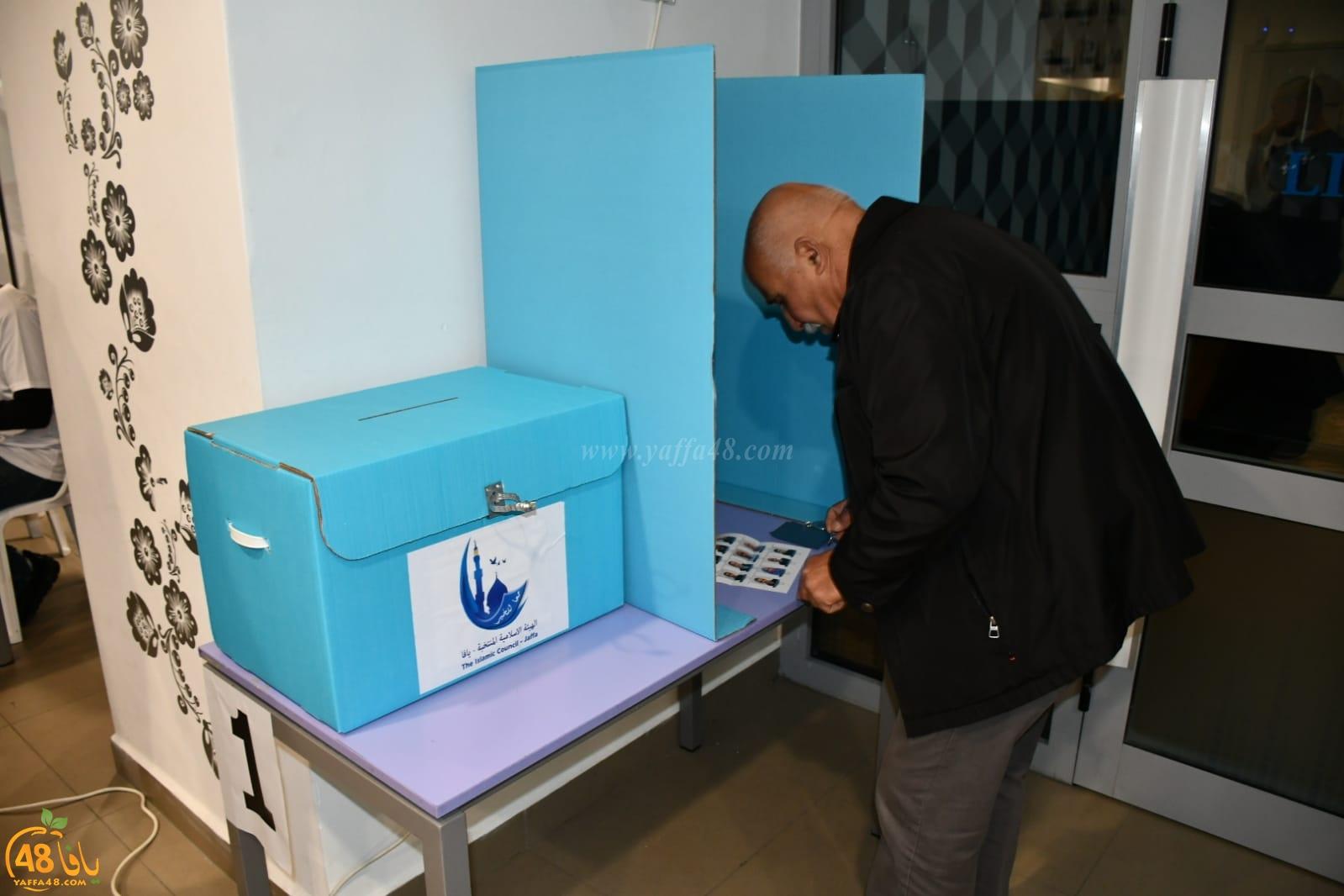 فيديو: انطلاق العملية الانتخابية لادارة الهيئة الاسلامية في دورتها الـ15