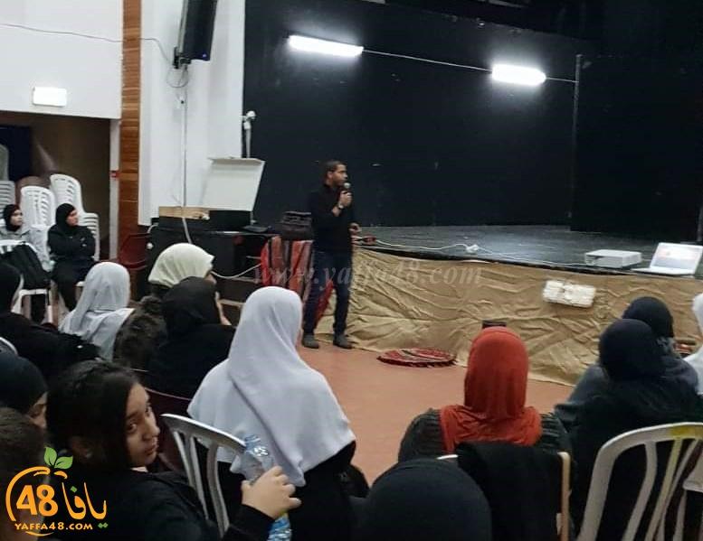 شيكاجو اللد يستضيف مدير قسم المجتمع العربي في الكلية الاكاديمية تل ابيب يافا