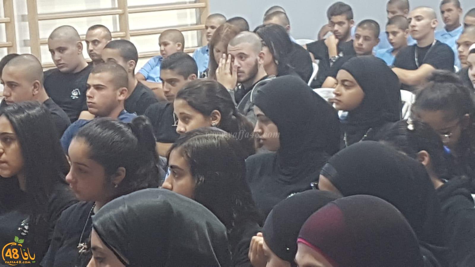 مدرسة يافا الشاملة تحيي ذكرى النكبة تحت شعار لن ننسى .. نحن باقون