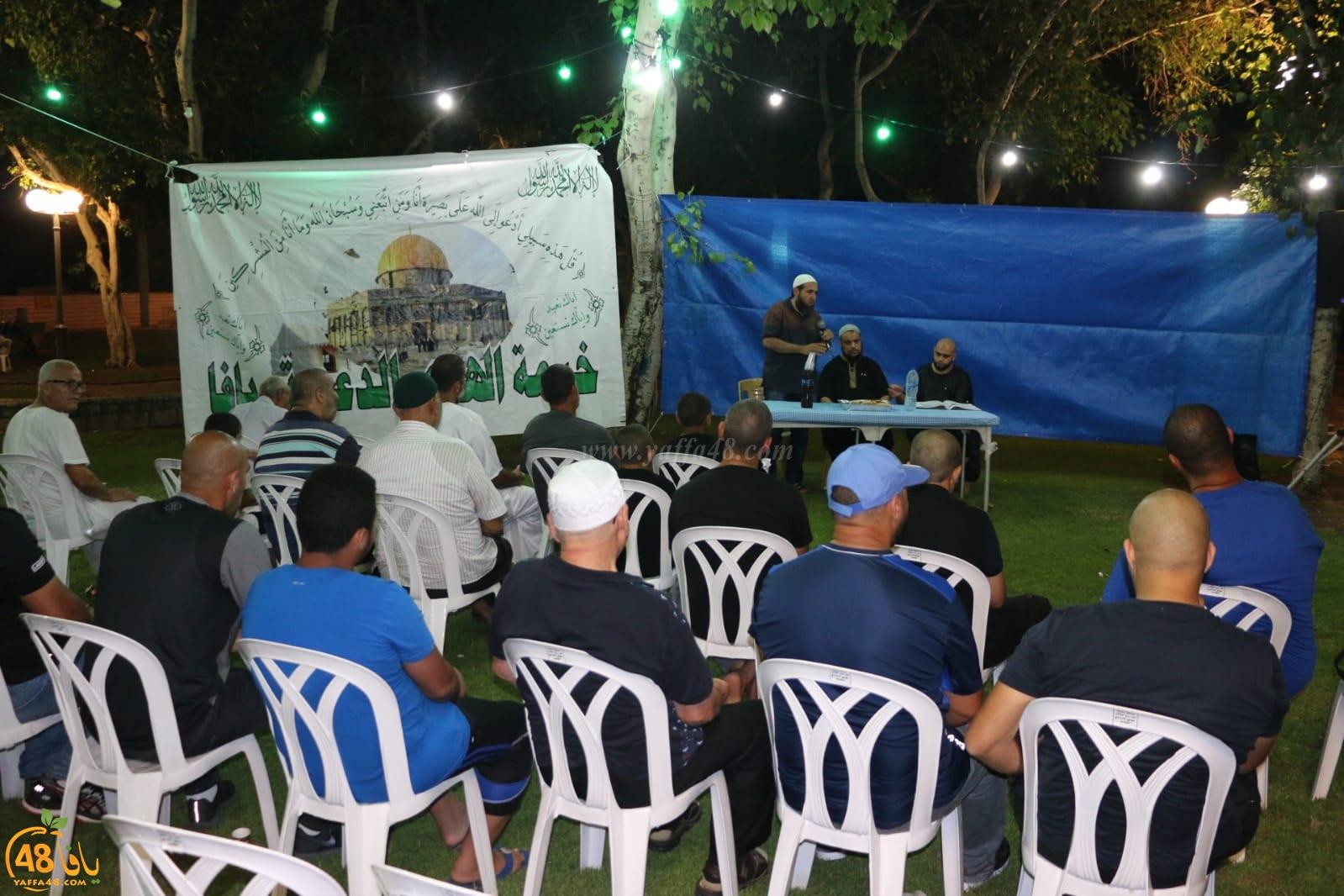 بالصور: خيمة الهدى الدعوية تُنظم أمسية دينية في حديقة العجمي بيافا