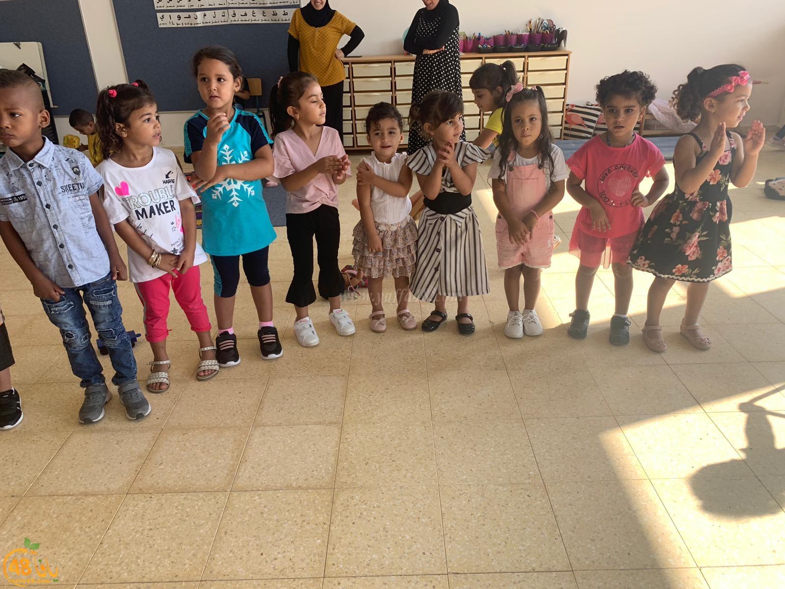 بالصور: اول الأيام التعليمية في روضة النور بمدينة الرملة