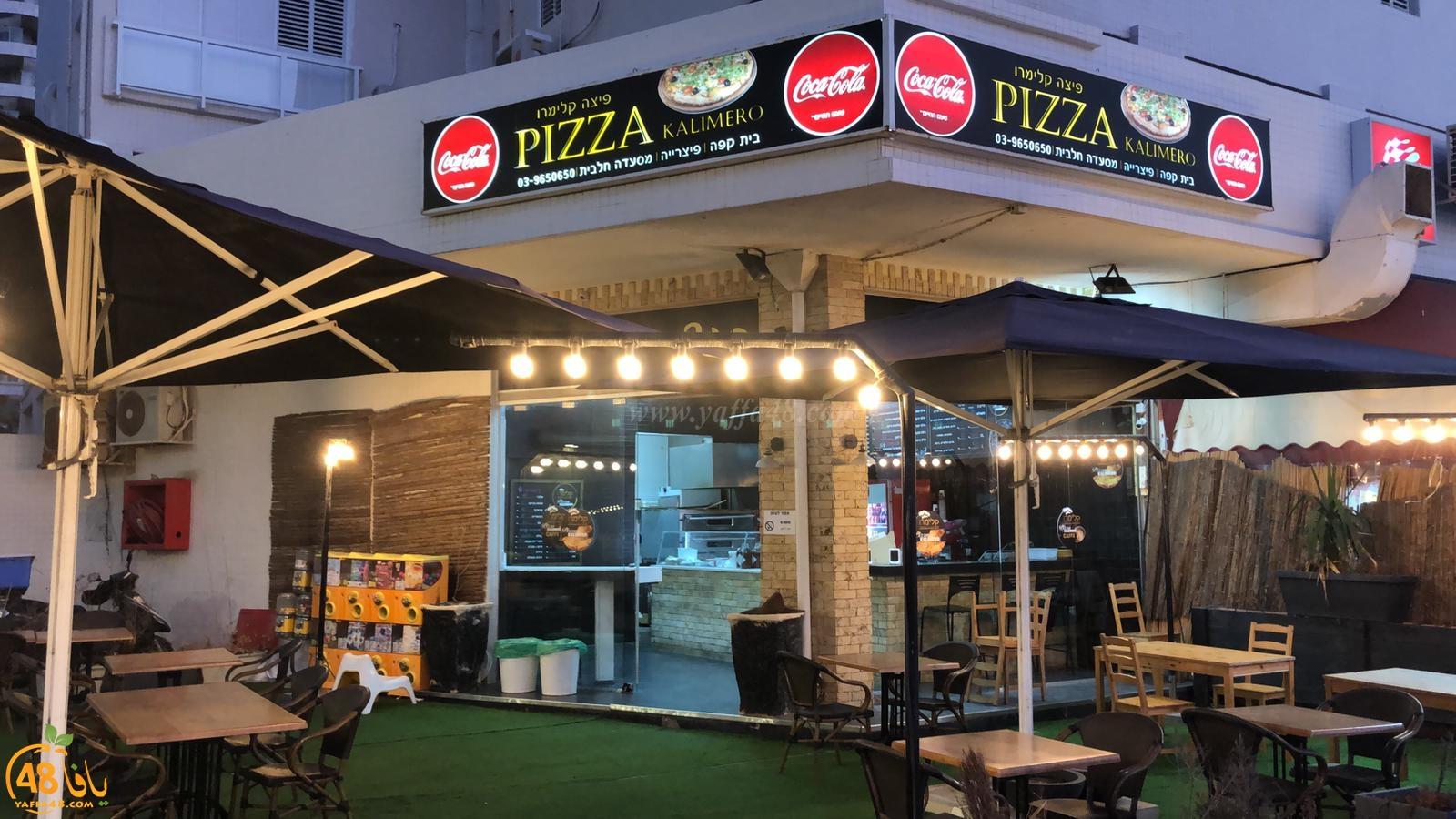 أسعار منافسة وعروض - أشهى أنواع البيتزا، المعجنات والحلويات فقط لدى بيتزا كالميرو